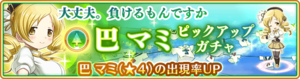 Banner 0005 m.png