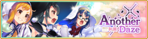 Banner 0022 m SC.png