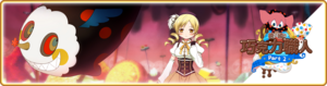 Banner 0347 m TC.png