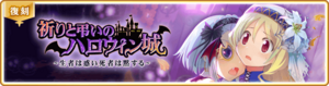 Banner 0522 m.png