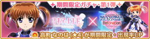 Banner 0245 m.png