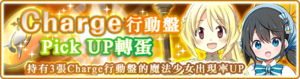 Banner 0274 m TC.png