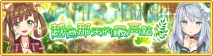 Banner 0019 m TC.png