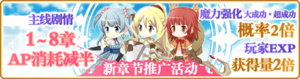 Banner 0133 m SC.png