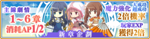 Banner 0077 m TC.png