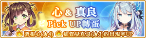 Banner 0140 m TC.png