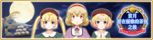 Banner 0278 m TC.png