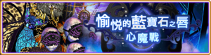 Banner 0314 m TC.png