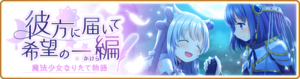 Banner 0421 m.png