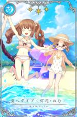 夏へダイブ<灯花・ねむ>.png