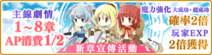 Banner 0133 m TC.png