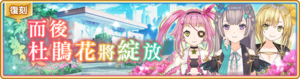Banner 0235 m TC.png