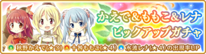 Banner 0322 m.png