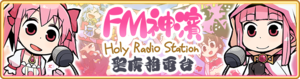 Banner 0070 m TC.png