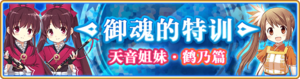 Banner 0023 m SC.png