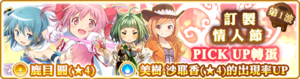 Banner 0051 m TC.png