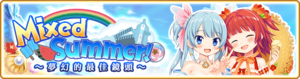 Banner 0395 m TC.png