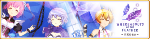 Banner 0159 m TC.png