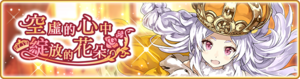 Banner 0386 m TC.png