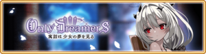 Banner 0517 m.png