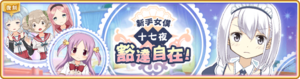 Banner 0302 m TC.png