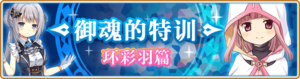 Banner 0003 m SC.png