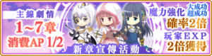 Banner 0094 m TC.png