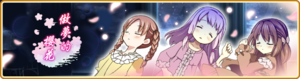 Banner 0216 m TC.png