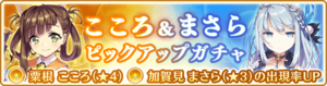Banner 0140 m.png