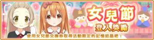 Banner 0350 m TC.png