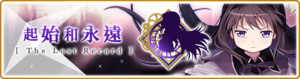 Banner 0190 m TC.png
