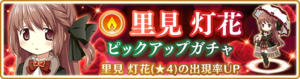 Banner 0207 m.png