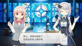 八云御魂 神滨百合风俗店p2.jpg