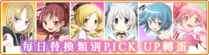 Banner 0106 m TC.png