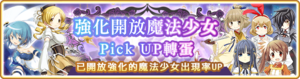 Banner 0290 m TC.png