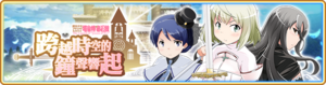 Banner 0057 m TC.png