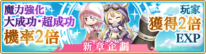 Banner 0004 m TC.png