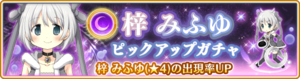 Banner 0091 m.png