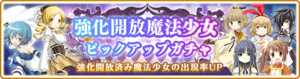 Banner 0290 m.png
