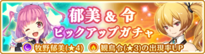 Banner 0158 m.png
