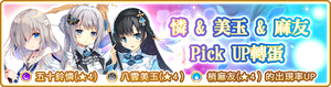 Banner 0329 m TC.png