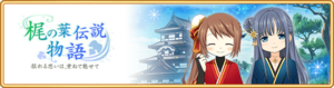 Banner 0495 m.png