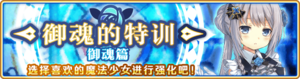 Banner 0073 m SC.png