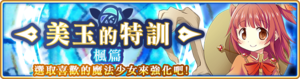 Banner 0135 m TC.png
